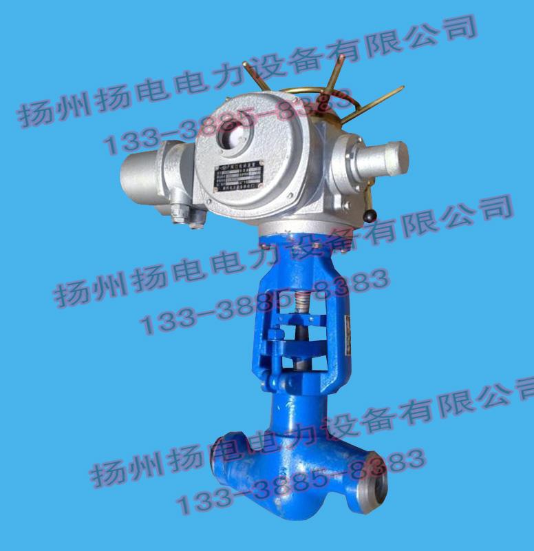 电动高温焊接截止阀 j961y-100